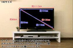 テレビボード幅140cmTVボードテレビ台ローボードTV台シンプルテレビ台TVラックAVラック鏡面仕上げ♪【送料無料!(一部地域を除)】