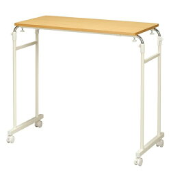 【72時間限定!エントリーで全商品ポイント最大24倍!】ベッド用テーブル横幅92.5〜145cm調整可能介護テーブル介護用テーブル補助テーブルキャスター付♪