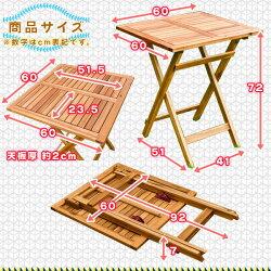 ガーデンテーブル折りたたみテーブルアウトドアテーブル幅60cm折り畳みテーブル机ガーデンインテリアアカシア材♪