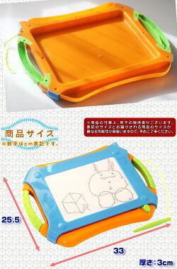 お絵かきボードマグネットペン付属磁気ボード子供おえかきらくがき子ども伝言ボードお画描き持ち手付