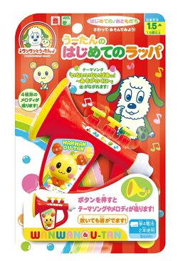 うーたんの子ども用ラッパ子供用ラッパ型楽器幼児用おもちゃラッパ風単4電池2本付