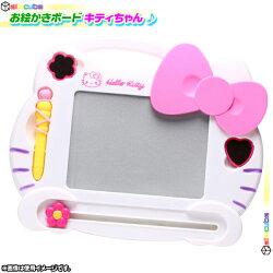 お絵かきボードマグネットペン付属キティちゃん磁気ボード子供らくがき子ども伝言ボードお画描きハローキティ