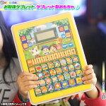 おべんきょうタブレット型子供用おもちゃ英語モード日本語モード知育文字言葉つづり算数音楽ボード幼児教育知育玩具対象年齢3歳以上