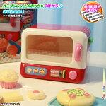 オーブンレンジおもちゃオーブンパンカップケーキおもちゃおままごとごっこ遊び楽しくお料理遊ぶ女の子3歳以上対象