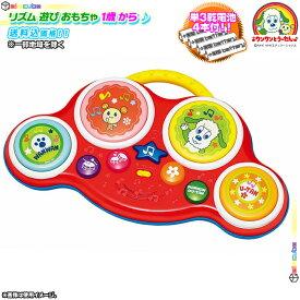リズム おもちゃ ドラム 叩く 押す タッチ 五感を刺激 おもちゃ プレゼント 人気 キャラクター ワンワン と うーたん の おもちゃ 1才 以上 いないいないばあっ ♪