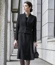 【2BUY10%OFFクーポン配布】【AIMER】ブラックフォーマルアンサンブル 【冠婚葬祭 黒 喪服 礼服 送料無料 レディース …