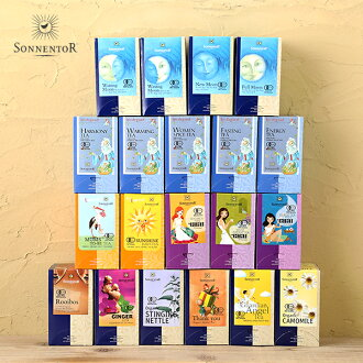 Sonnenthal herbal tea (Hildegard, pregnant women who also drink tea guardian angel tea thankyou Chai) [sonnenthal herbal organic grown tea organic herbal tea sonnentor organic certification]