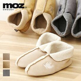 moz(モズ) ムートンルームシューズ 全3色 ベージュ キャメル ネイビー M/Lサイズ ブーツタイプ ギフト