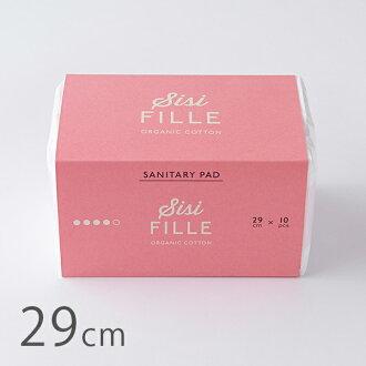 Sissfieyu 衛生墊 29 釐米與藥劑製品衛生巾餐巾有機天然天然棉花或稻草或羽毛