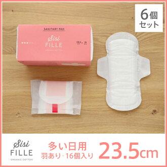 시시피유나프킨 23.5 cm(많은 일용) 16개들이×6개 세트 sisi FILLE SANITARY PAD 생리용 냅킨