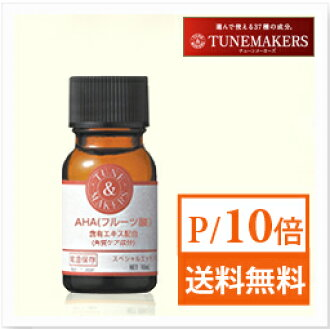 Turn makers AHA fruit acid content extract 10 ml TUNEMAKERS fs3gm