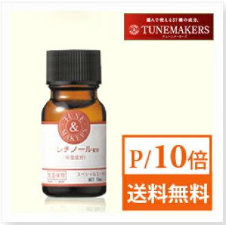 Turn makers retinol 10 ml TUNEMAKERS