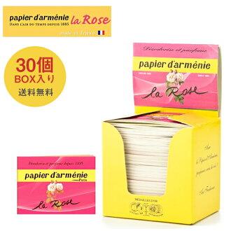 パピエダルメニイ triple-rose aroma paper incense incense-30 pieces