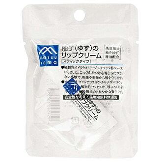 4 g of Matsuyama oils and fats M mark citron (citron) lip balm stick type fs3gm