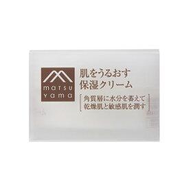 【クーポン利用で10%OFF】松山油脂 Mマーク 肌をうるおす保湿クリーム 50g | 保湿 クリーム スキンケア 乾燥肌 敏感肌 アルコールフリー フェイスクリーム フェイシャル フェイスケア 美容クリーム 肌をうるおす 保湿クリーム m mark