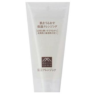 洗涤出卖松山油脂M mark皮肤向推湿润fs3gm