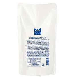 【クーポン利用で10%OFF】松山油脂 洗濯用液体せっけん 1L 液体石鹸 ●詰替用