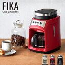 【5%OFF、10%OFFクーポン対象外商品】レコルト グラインド アンド ドリップコーヒーメーカー RGD-1 フィーカ コーヒーミル recolte FIKA フラットカッター式