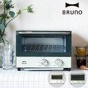 【ポイント最大19倍】ブルーノ ダブルヒータートースター BOE031[BRUNO BOE031-BE BOE031-OL トースター ヒーター 2枚焼き オー...