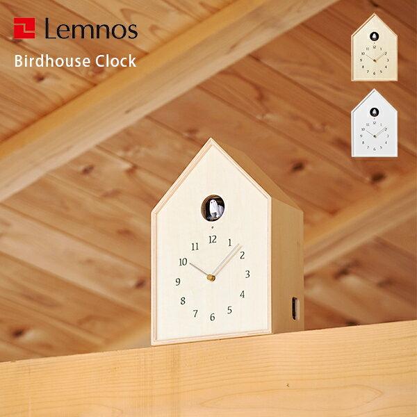 【クーポン利用で10%OFF】タカタレムノス Birdhouse Clock NY16-12[Lemnos バードハウスクロック 鳩時計 置き時計 掛け時計 北欧 カッコー時計] | 置時計 おしゃれ 壁掛け 壁掛け時計 おしゃれな掛け時計 新築祝い とけい クロック ウォールクロック おしゃれ時計 アナログ