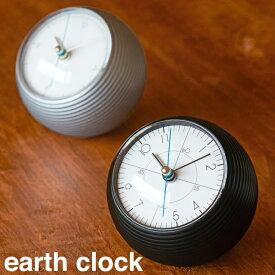 【24時間限定!最大10%OFFクーポン配布中!】タカタレムノス earth clock アースクロック(TIL-16-10 / TIL-16-11) / 時計 | 置時計 置き時計 おしゃれ 新築祝い とけい おしゃれ時計 かわいい クロック アナログ インテリア インテリア雑貨 白 黒 ホワイト ブラック