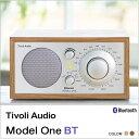 【tivoli audio MODEL ONE BT】 (チボリオーディオ モデルワン ビーティー) ブルートゥース搭載 [チボリ MODEL ONE BT ラ...