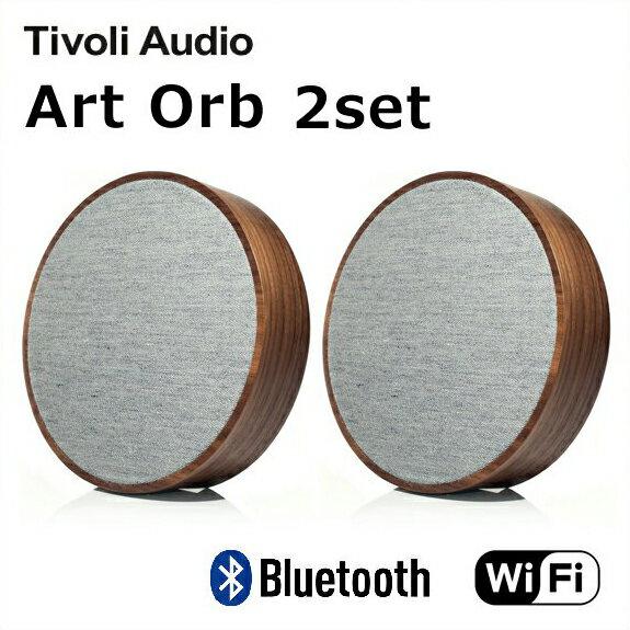 【クーポン利用で10%OFF】チボリオーディオ アートオーブ2個セット(tivoli audio Art Orb ORB-1744-JP)