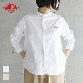 【2020秋冬】ダントン DANTON 長袖バンドカラー ポケット付きシャツ #JD-3606 YOX/綿 レディース 無地 ホワイト 白 スタンドカラー 2020AW