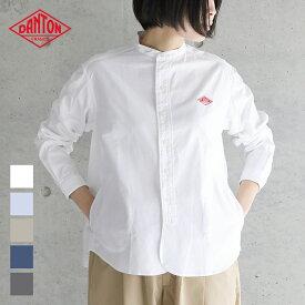 【2021春夏】ダントン DANTON 長袖バンドカラー ポケット付きシャツ #JD-3606 YOX・COC/綿 レディース 無地 ホワイト 白 スタンドカラー 2021SS