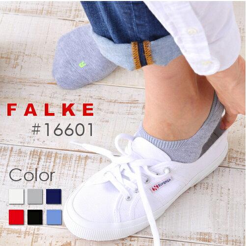 FALKE (ファルケ) クールキック インビジブル #16601 cool kick invisible 2018SS 靴下 ソックス レディース メンズ