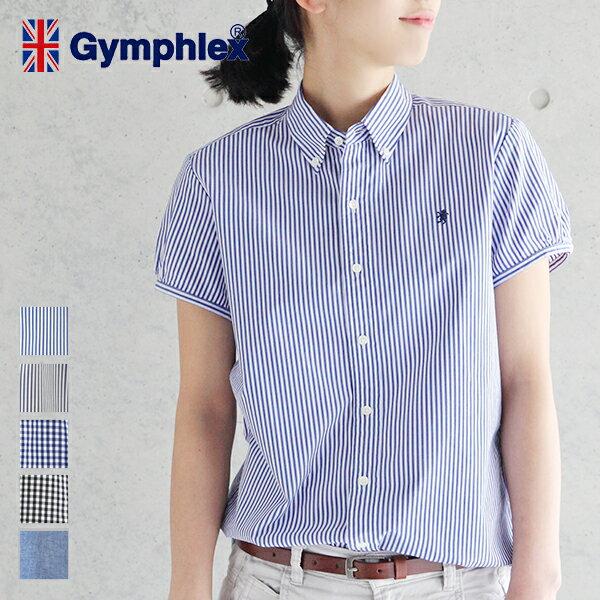 Gymphlex ジムフレックス ストライプ・ギンガム・シャンブレー 半袖 ボタンダウンシャツ #J-0645 (GSC・TSS・COD)綿 コットン ブラウス 半そで レディース 2018SS