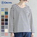 【SALE 30%OFF】オーシバル ORCIVAL Vネック コットンロード バスクシャツ #RC-9144 ボーダー 無地 長袖 カットソー …