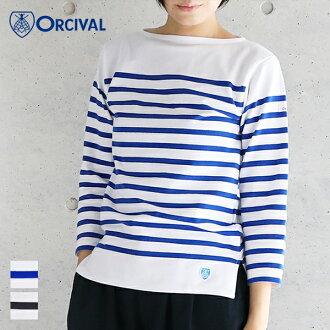 オーシバル / オーチバル ORCIVAL raschel horizontal stripe long sleeves Basque shirt #6803 cut-and-sew Lady's boat neck French basic 2020SS   Generous Topps is casual