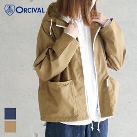 【2021春夏】オーシバル / オーチバル ORCIVAL C/N WEATHER CLOTH フード付きジップジャケット #RC-8126 CDP 羽織 アウター レディース ナイロン 撥水 無地 ジャケット パーカー 2021SS