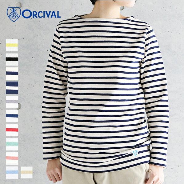 ORCIVAL (オーシバル/オーチバル) コットンロード 長袖ボーダーバスクシャツ B211 2018SS 長袖 ボーダー カットソー レディース
