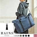 RAINS レインズ バッグ(BAG) [レインコート バッグ 鞄]
