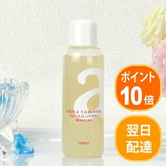 アンナトゥ Mall ★ natural lotion moist type facial lotion 120 ml fs3gm