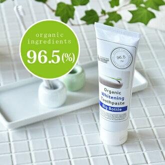 Made of Organics whitening toothpaste 130 g made of organics [organic whitening toothpaste toothbrush brushing teeth]