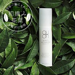 關先生關先生 beautyactualyzer 50 毫升 [關先生關先生美 Actualizar 美容皮膚護理有機乳液保濕美容液大和茶] 10P24Oct15