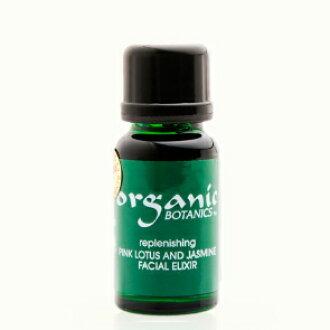 Organic botanics face Elixir pink Lotus & Jasmine 10 ml