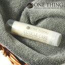 ワンシング(ONE THING) キューティクル ケア 14.25g / ハンドケア ネイルケア 爪 甘皮 指先 ケア 指先用 保湿 ハンド バーム セルフケア 角質