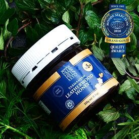 BLUE HILLS HONEY(ブルーヒルズハニー)タスマニアン レザーウッドハニー TA5+ 250ml 蜂蜜 | タスマニア レザー ウッド ハニー はちみつ ハチミツ 蜂蜜 ローハニー 生はちみつ 生蜂蜜 生ハチミツ