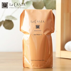 ラカスタ(LaCASTA) アロマエステ ヘアマスク 600gリフィル / トリートメント オーガニック ラ・カスタ アルペンローゼ 低刺激 詰め替え 詰替|ラ カスタ ヘアトリートメント ヘアートリートメント 洗い流す