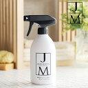 ジェームズマーティン フレッシュサニタイザー 500ml スプレーボトル james martin | ジェームズ マーティン 除菌 消…
