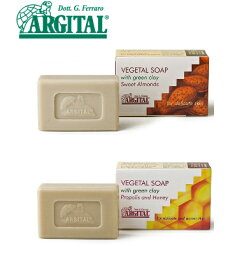 Alastar 植物性肥皂甜杏仁蜂膠 & 純蜂蜜 100 g alastar /ARGITAL / 香皂 / 肥皂 / 清潔