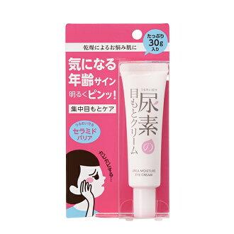 Urea and hyaluronic acid moisture cream N 20 g fs3gm10P30Nov13