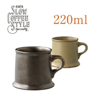 Kyn toe SCS-S01 mug 220 ml black beige (SLOW COFFEE STYLE SPECIALTY 01) [hit coffee / mug cup / cafe / hand drip coffee /KINTO/ coffee /27525 27527]
