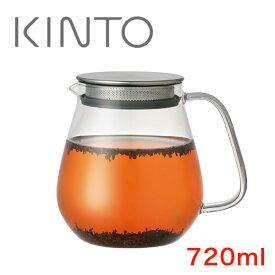 KINTO(キントー) UNITEA ワンタッチティーポット 720ml 紅茶/ティー/おうちカフェ/KINTO/8336 | ティーポット ティー ポット お茶 ワンタッチ 耐熱 耐熱ポット 紅茶ポット ガラス ガラスポット