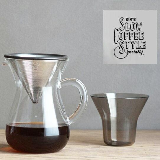 KINTO(キントー) コーヒーカラフェセット 300ml ステンレス (SCS-02-CC-ST) [コーヒー/珈琲/おうちカフェ/ハンドドリップ/KINTO ] 2杯用