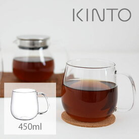 KINTO(キントー) UNITEA カップ M グラス 450ml   グラス コーヒーカップ クリアグラス 透明 クリア コーヒー 紅茶 耐熱 耐熱ガラス 食洗機 電子レンジ おしゃれ ギフト 祝い シンプル カップ 食器